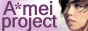 A*mei-project