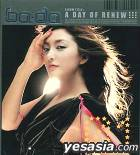 BADA『A Day Of Renew』