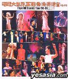 『唱遊大世界王菲香港演唱會98-99』王菲